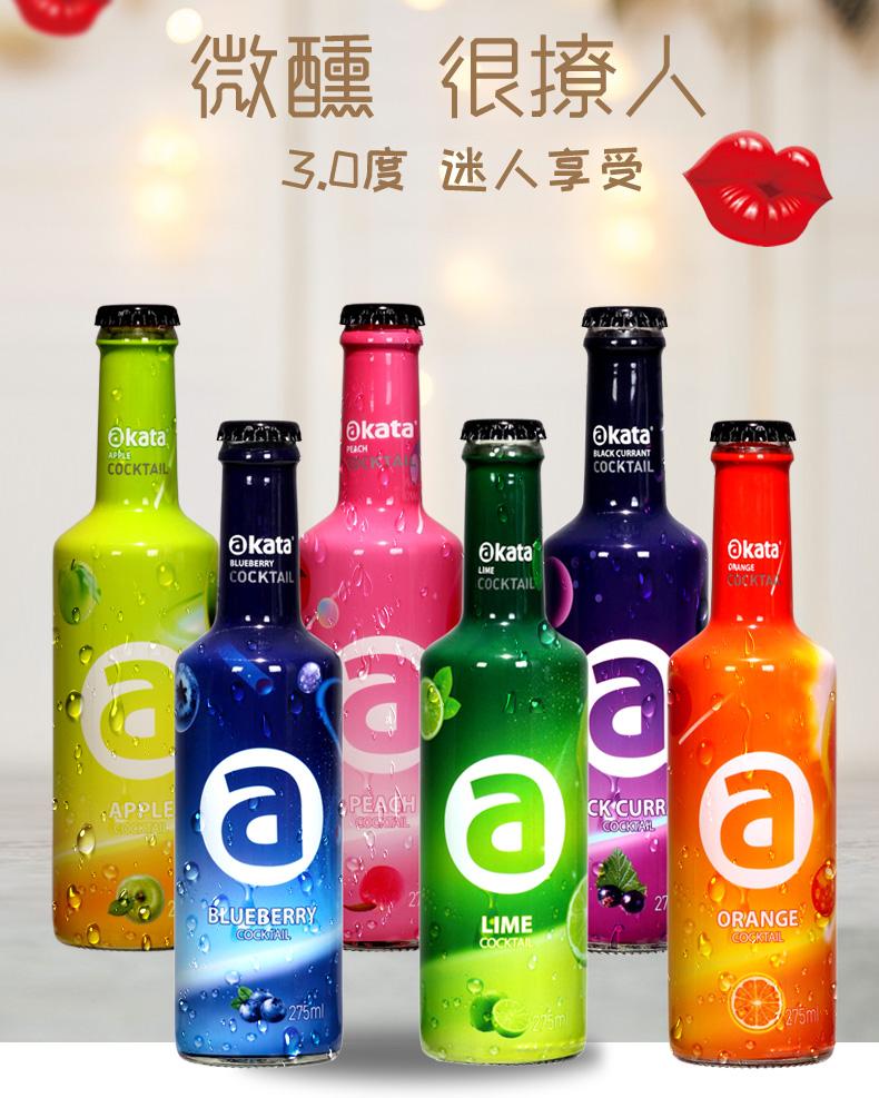 AK-47 Okata 阿卡塔 果汁鸡尾酒 275ml*4瓶 4口味混合装 天猫优惠券折后¥19包邮(¥49-30)