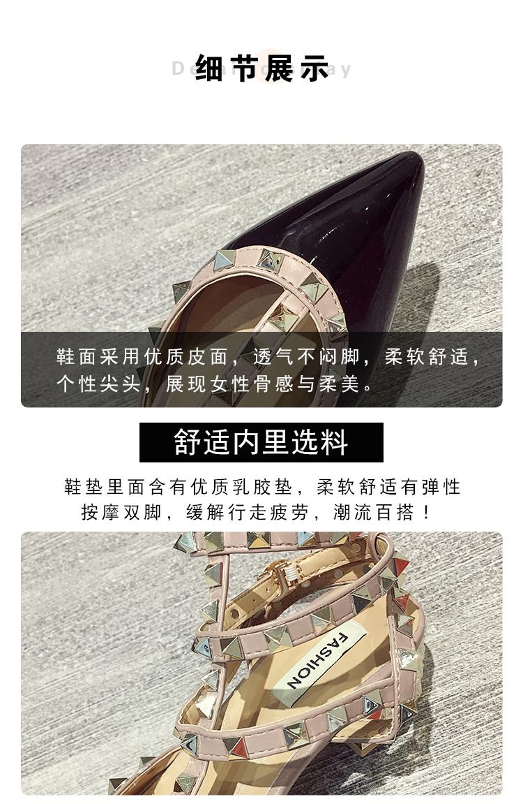 尖头高跟鞋女年新款粗跟气质一字带包头凉鞋夏季铆钉中跟包鞋详细照片