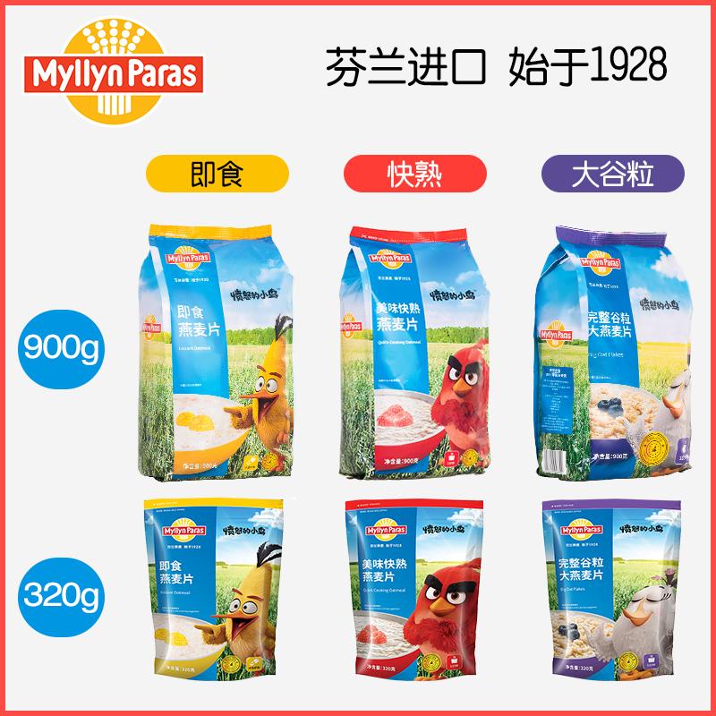 芬蘭原裝進口,Myllynparas 原味無糖即食燕麥片 1.8kg