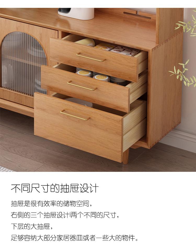 北欧餐柜全实木日式简约高柜子客厅家用酒柜一体靠墙储物茶水柜详细照片