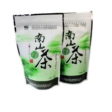 2019陕西炒青汉中特炒高山云雾茶南山绿茶袋装散茶手工毛尖茶