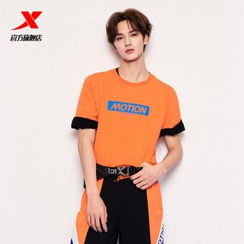 【 музыка цветущий семь сын СЛЕДУЮЩИЙ】 xtep короткий рукав T футболки мужчина 2020 новый летний круглый вырез движение с коротким рукавом в моделье тенденции, цена 870 руб