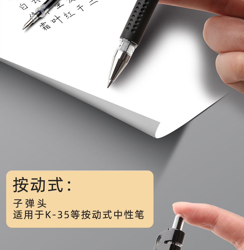 (精品屋)200支中性筆芯0.5mm黑色紅色替換替芯筆心水性藍色學生用考試女生全針管簽字筆水筆碳素筆專用芯批發