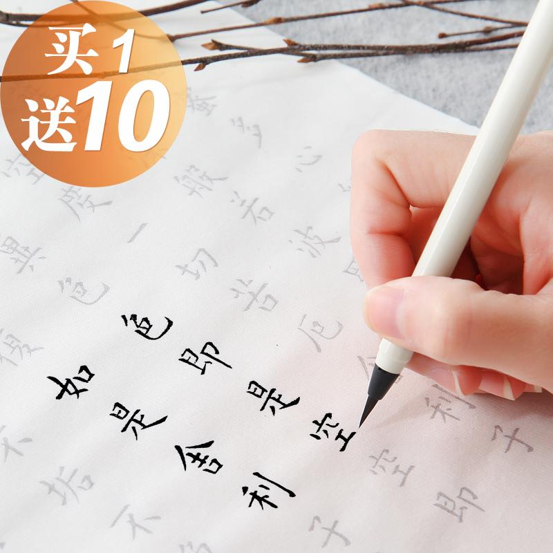 Кисть маленькая каллиграфия каллиграфия новичок мягкая голова может добавить чернила краска пера копировать перо стиль волк мягкая ручка комплект Тонко