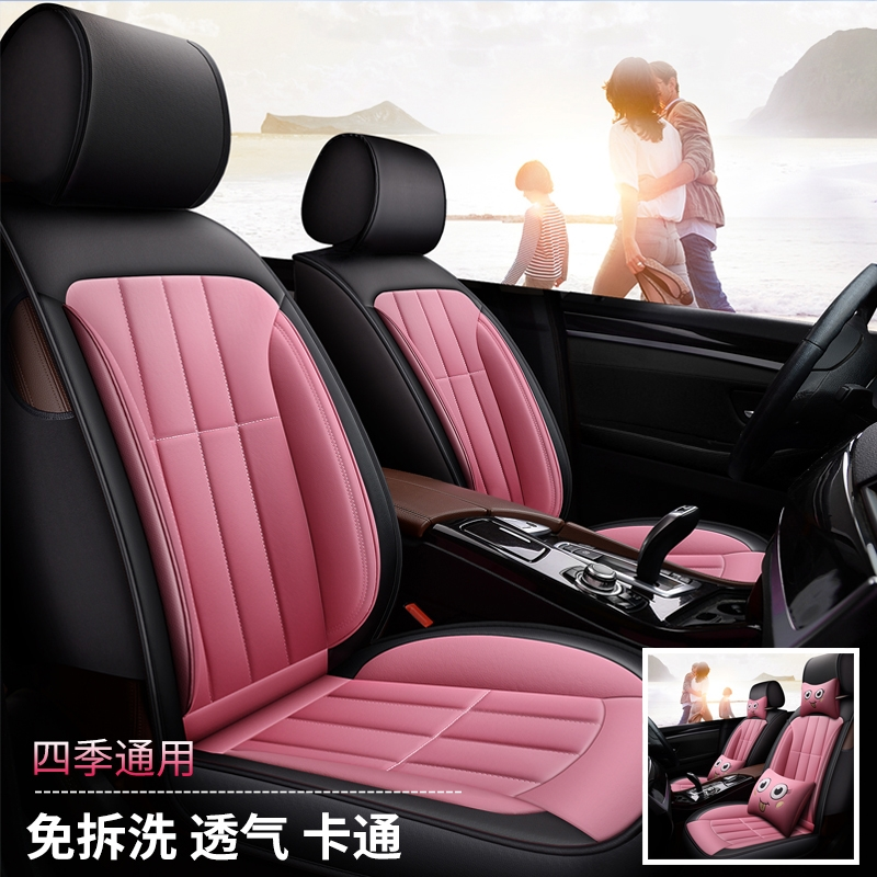 Car Seat Covers For Ford Focus Summer Ice Silk Cover Four Seasons Uni