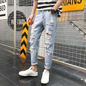 破洞牛仔裤男潮修身小脚九分裤夏季