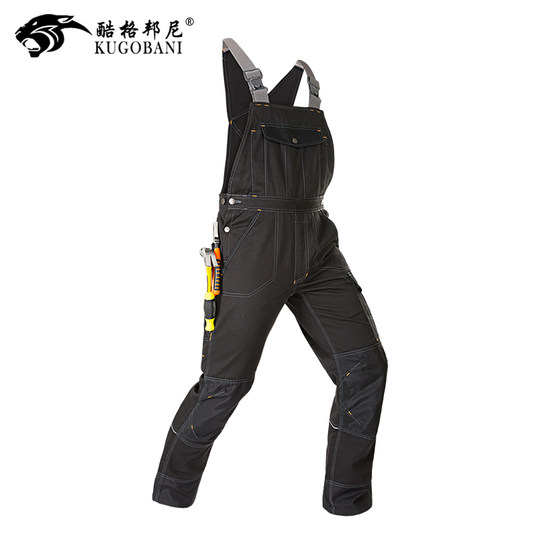 Workwear bibs, men's work clothes, wear-resistant one-piece machine repair labor insurance clothes, loose straight sling pants