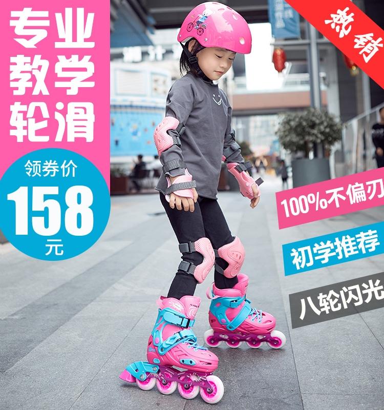 飞炫溜冰鞋全套儿童装直排旱冰轮滑鞋小孩v全套鞋男女童初学者可调
