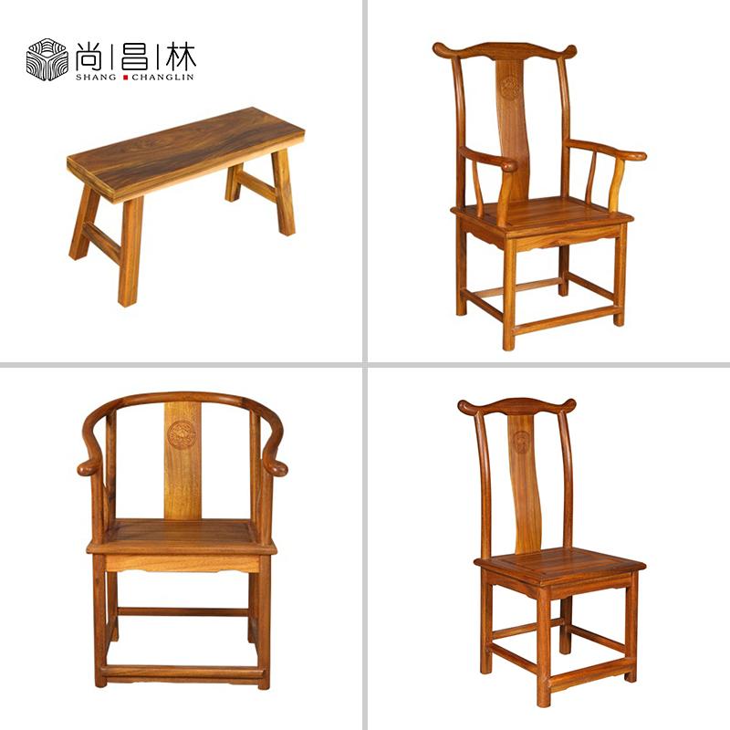 實木奧坎巴花烏金木胡桃木餐圈椅官帽靠背椅茶桌配套椅子長條凳子