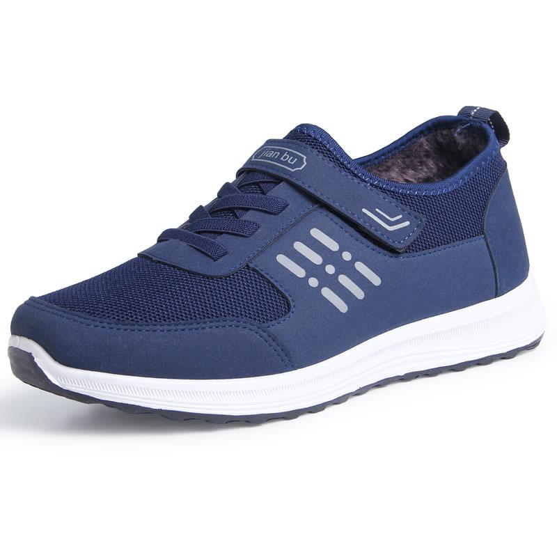 老北京布鞋夏季休闲网鞋透气网面老人鞋男中老年男鞋防滑软底鞋子