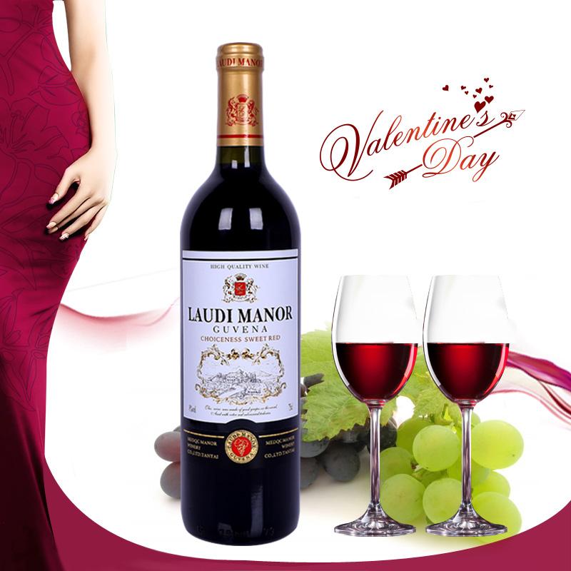 正品 红酒甜红葡萄酒甜型原汁进口女士红酒水单支装整箱特价送礼