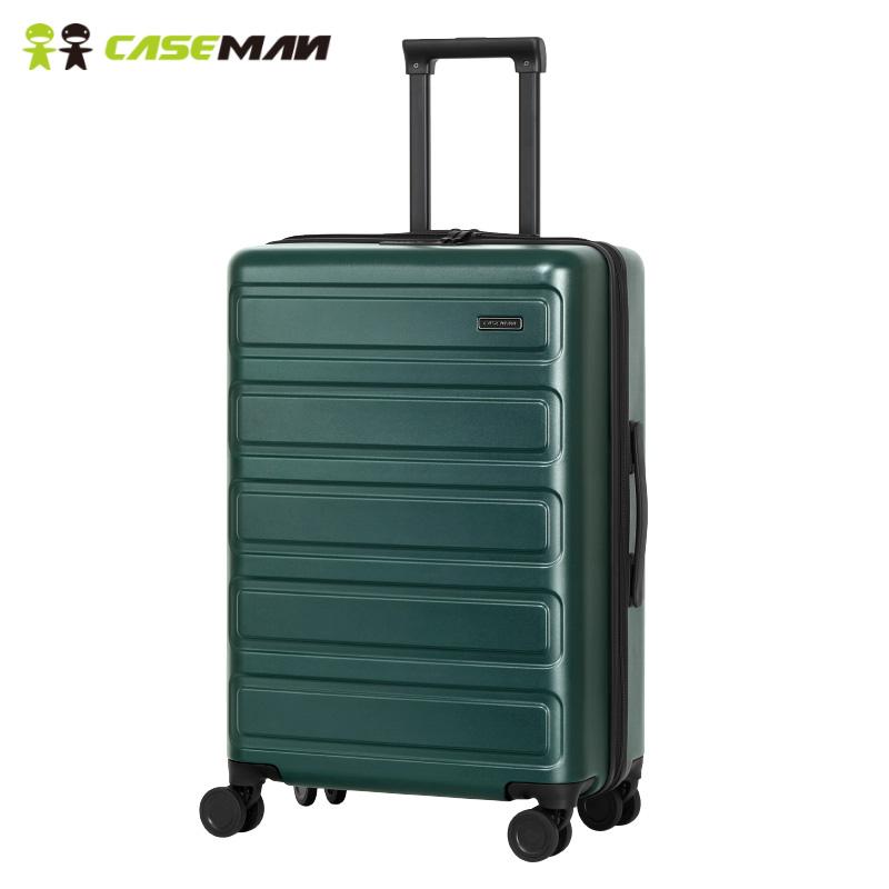 【线下大牌拉杆箱】卡斯曼行李箱