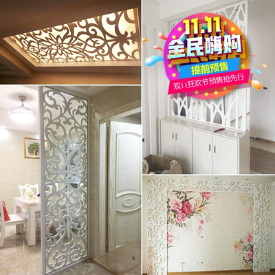 Living room hollow carved compact wall background wall solid wood PVC simple European plaster ceiling porch screen