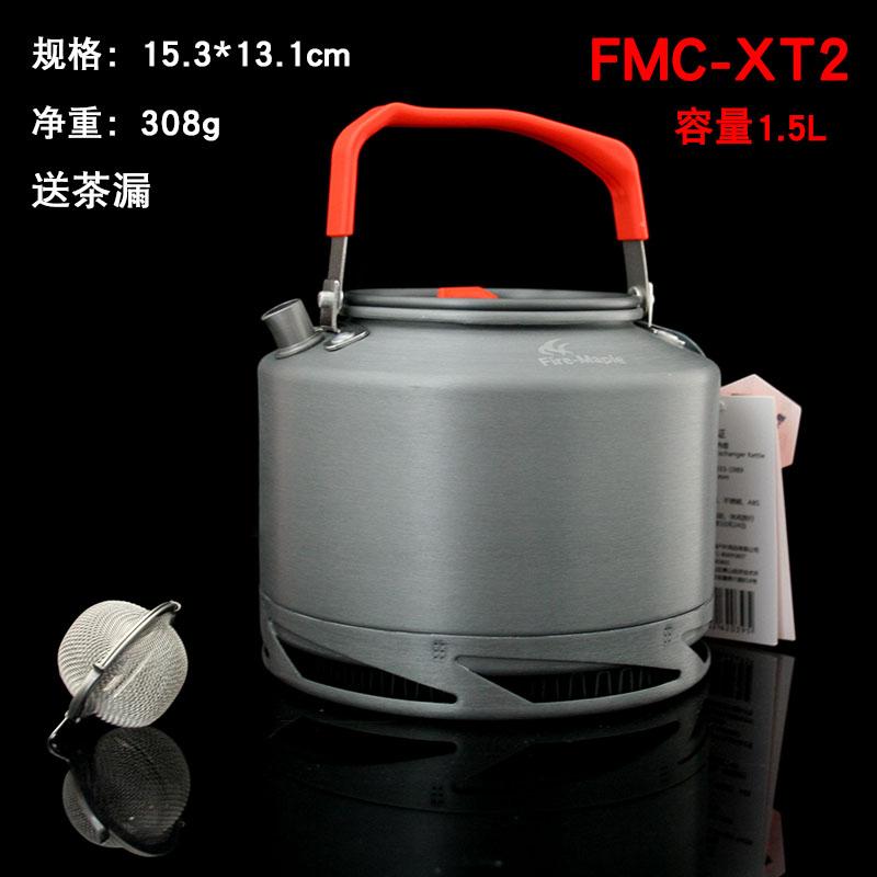 Цвет: Праздник и fmc-xt2 чайник