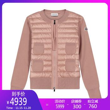 Moncler альянс может посмотреть/ монгольский рот мисс гусь куртка вязание пальто F2 093 9B51000 A9018, цена 76785 руб