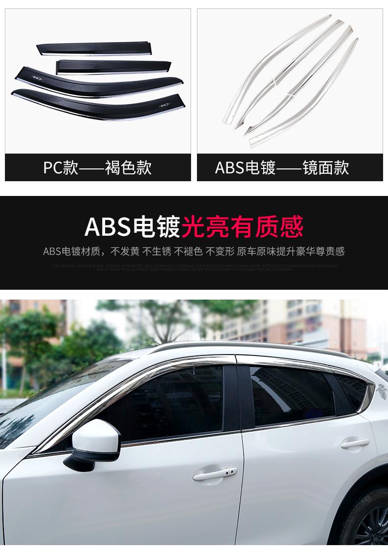Vè che mưa Mazda CX5 2019 Loại  cao cấp - ảnh 4