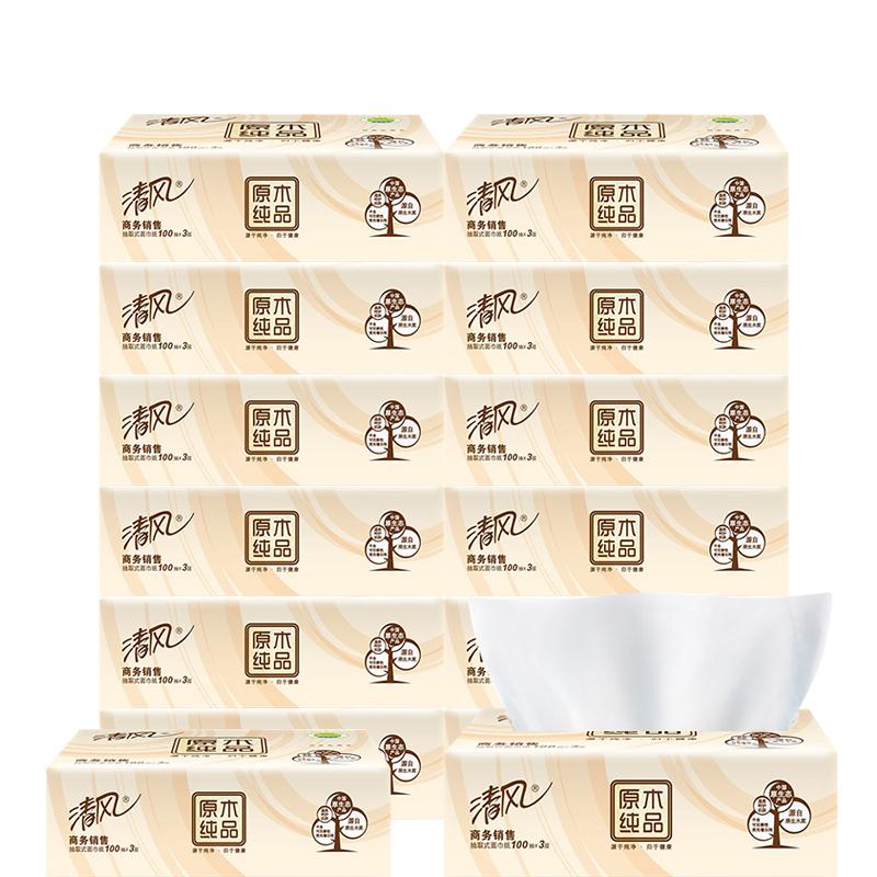 【清风】原木抽纸3层100抽20包