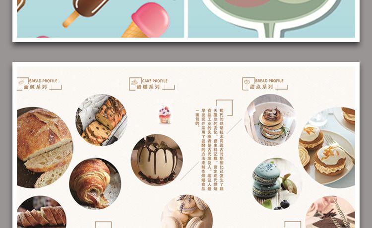 48套菜单模板(图61)