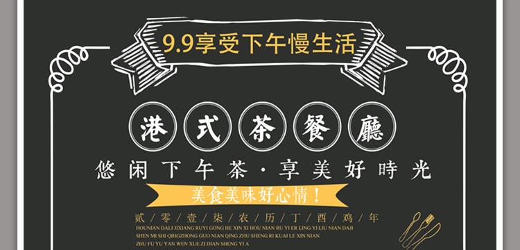 48套菜单模板(图10)