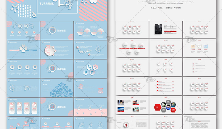PPT模板 高端简约商务卡通动态中国风工作计划总结设计素材下载插图36