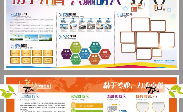 220款企业文化墙(图15)