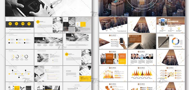 PPT模板 高端简约商务卡通动态中国风工作计划总结设计素材下载插图28