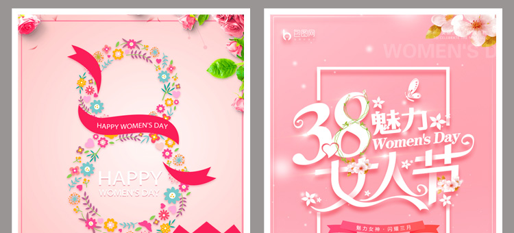 38妇女节女神节活动促销宣传海报设计PSD素材插图46
