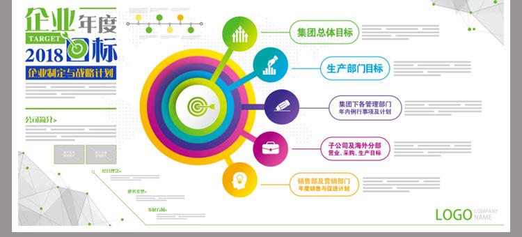 220款企业文化墙(图45)