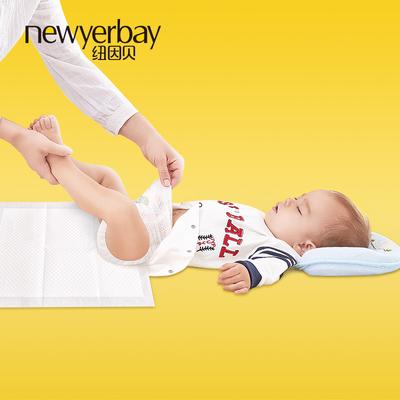纽因贝一次性隔尿垫婴儿防尿垫3*20片