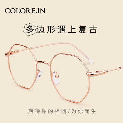 Myopia glasses female Korean version of the tide has a degree of retro gold wire polygons plain round face eye frame network red models male