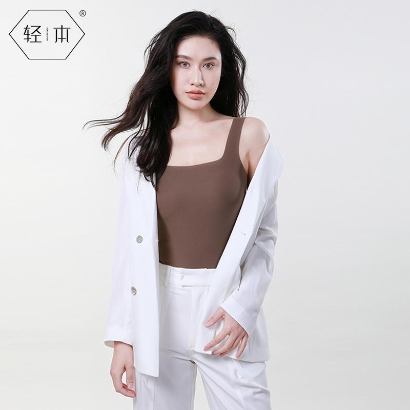轻本2021无痕一体吊带上衣夏外穿显瘦打底内搭瑜伽运动背心女凉感