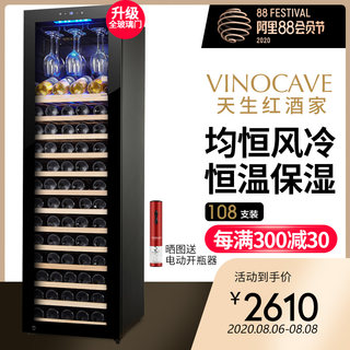 Vinocave / vinokaf cwc-280a wine cabinet constant temperature wine cabinet household living room ice bar constant temperature cabinet