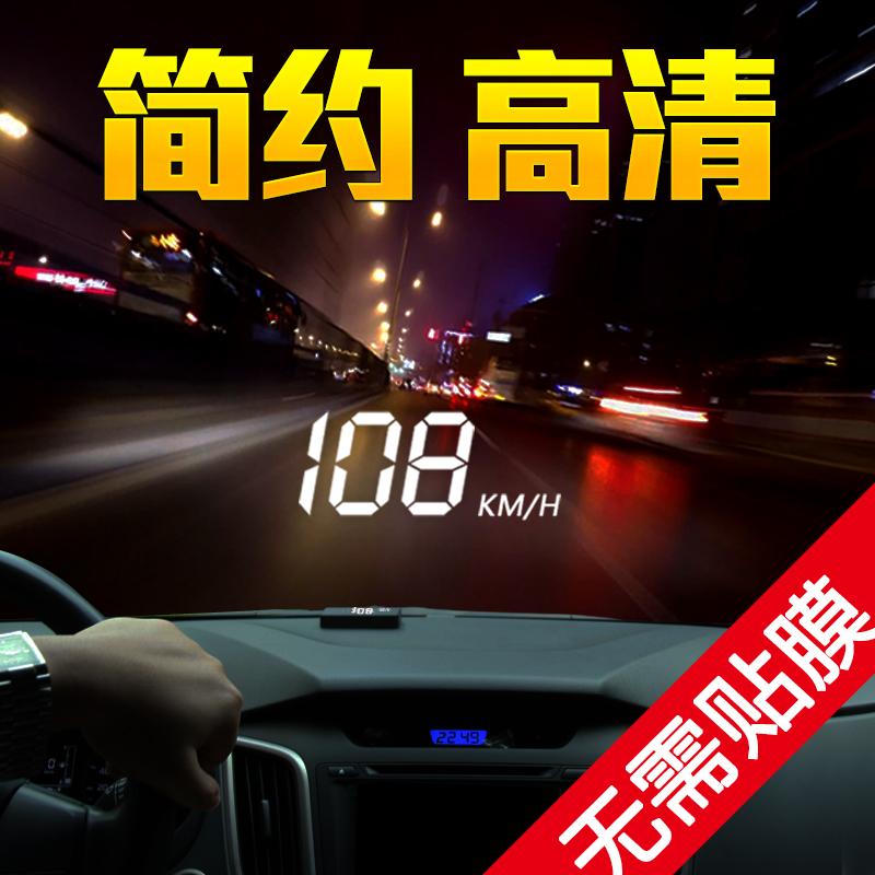 BYD Qin Tang Song RX5 special car head up display Car OBD car speed HD HUD projector