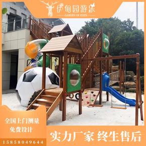 Игровые комплексы,  Детский сад подъем подъем стена качели мост ребенок скольжение слайды на открытом воздухе крупномасштабный удовольствие поле игрушка рай оборудование смысл система обучение, цена 3315 руб