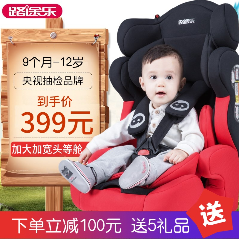 Road Childrens Safety Seat Car Baby 9 Months 12 Years Old 3C