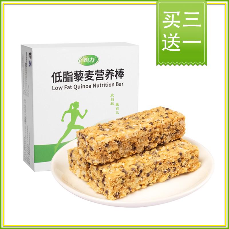 怡力藜麦代餐棒干粮高蛋白热量卡饱腹零食食品压缩饼干即食低脂肪