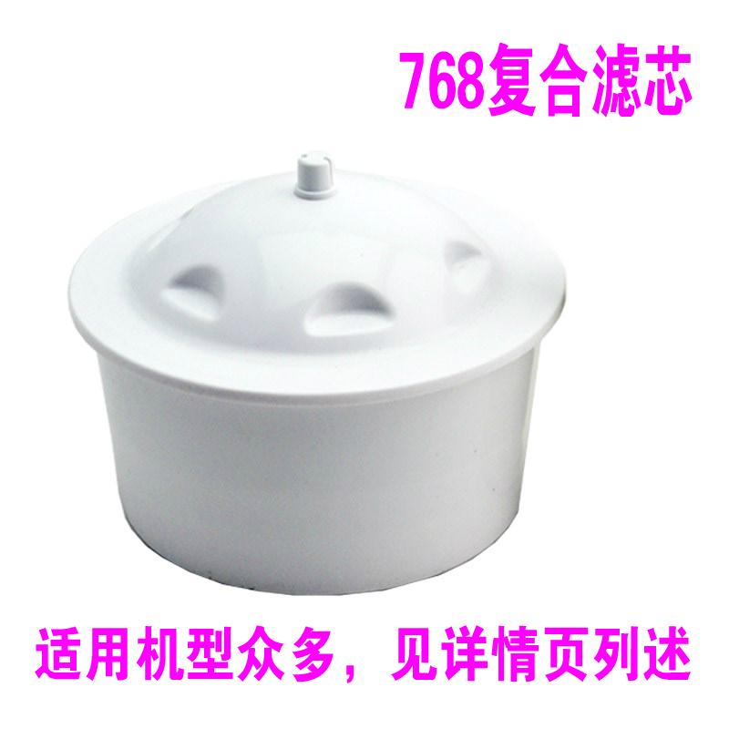 美的饮水机净水器桶MT-3768/866/1270CBMU-3960复合前置滤芯