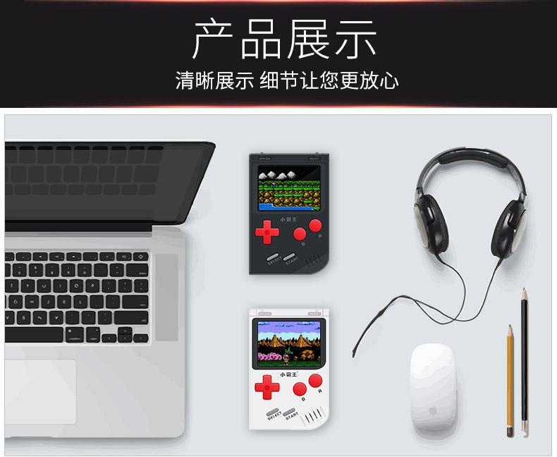 興達 小霸王Q2迷你FC懷舊游戲機俄羅斯方塊兒童經典掌上PSP游戲機掌機88