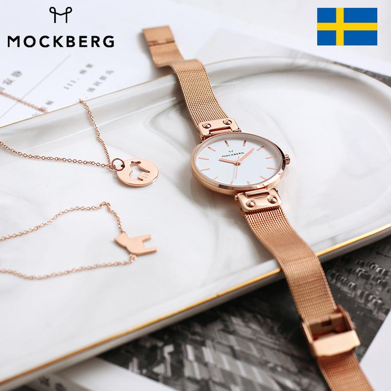 瑞典进口时尚大牌mockberg手表女简约时尚防水钢带女表dw手表