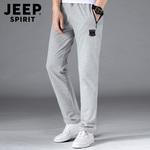 吉普休闲裤男夏季薄款跑步长裤子