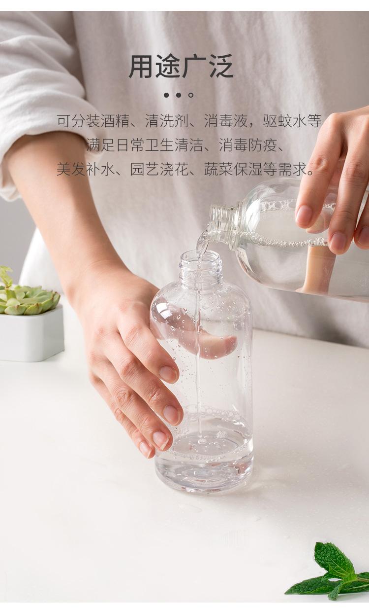 佐敦朱迪小喷壶消毒专用喷雾瓶分装瓶装酒精消毒液空瓶子细雾保湿详细照片