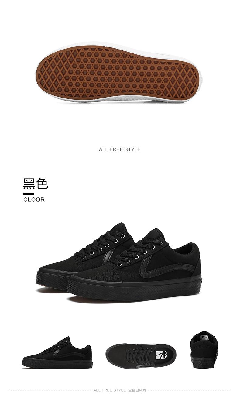 高仿万国iwc2018新款韩版学生百搭休闲帆布鞋DVH559 第6张