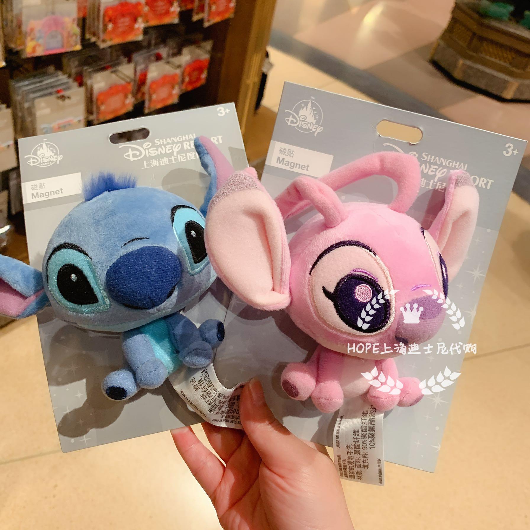 HOPE上海迪士尼代購 史迪奇安琪毛絨冰箱貼 磁貼 紀念禮物