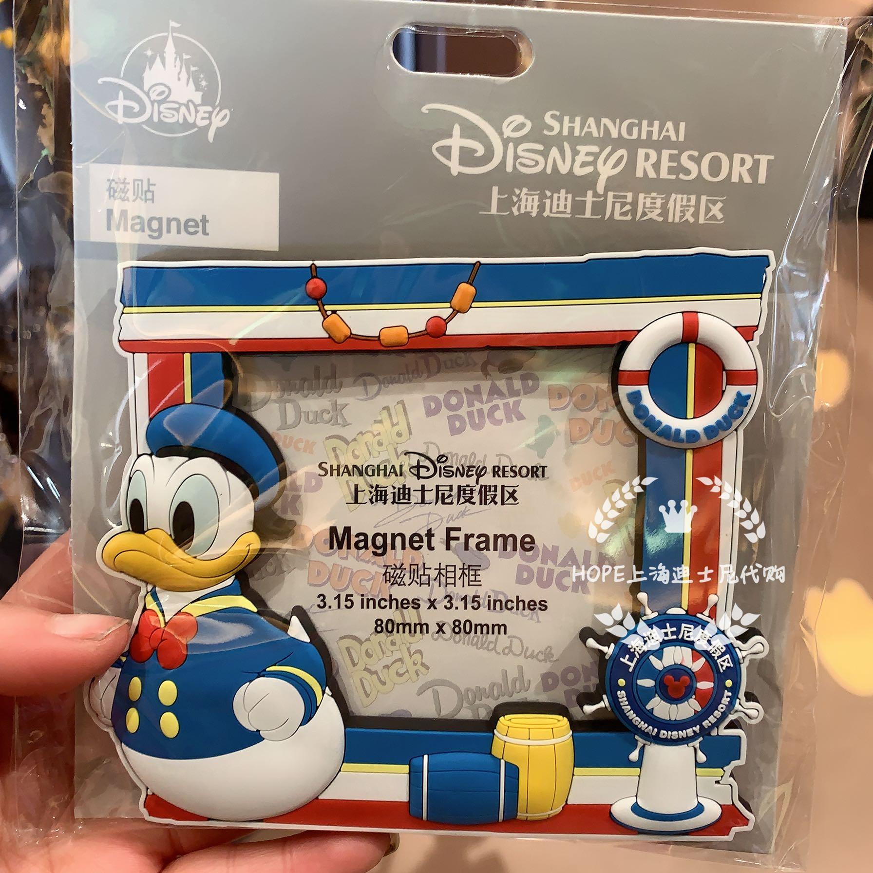 HOPE上海迪士尼代購 唐老鴨游泳鴨水手冰箱貼磁貼 禮物紀念