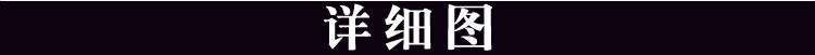 吉諾手賬花園 hightide penco復古彩色金屬夾票夾手帳夾資料夾金色銀色擺拍夾子