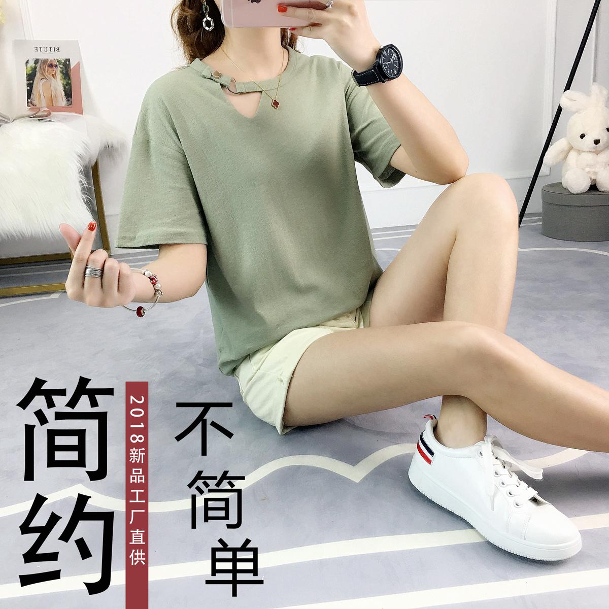 爆款v纯色宽松镂空纯色文艺纽扣百搭女士短袖领口T恤