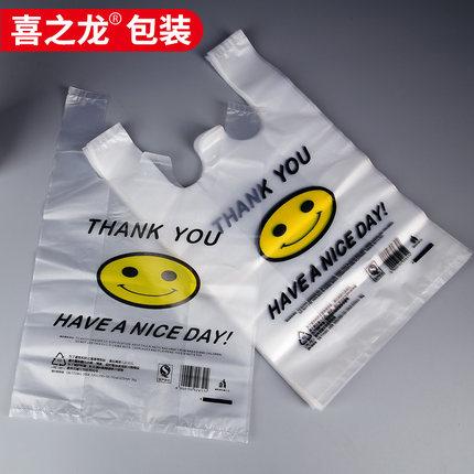 喜之龙加厚塑料袋背心袋50只    3.5