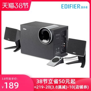 Edifier / rambler r201t North American desktop computer Bluetooth audio subwoofer active multimedia notebook 2.1 family living room high power wooden speaker family