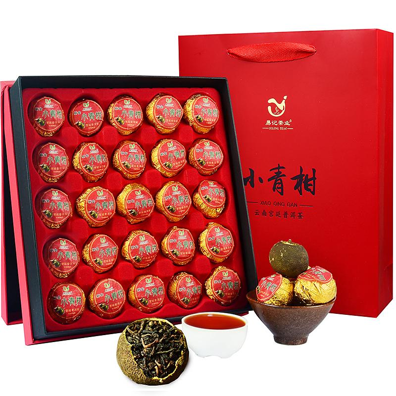 小青柑普洱茶36粒年货礼盒