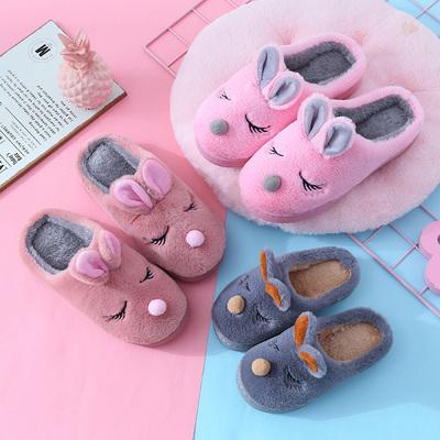 萌兔【24-39码】柔软儿童成人拖鞋